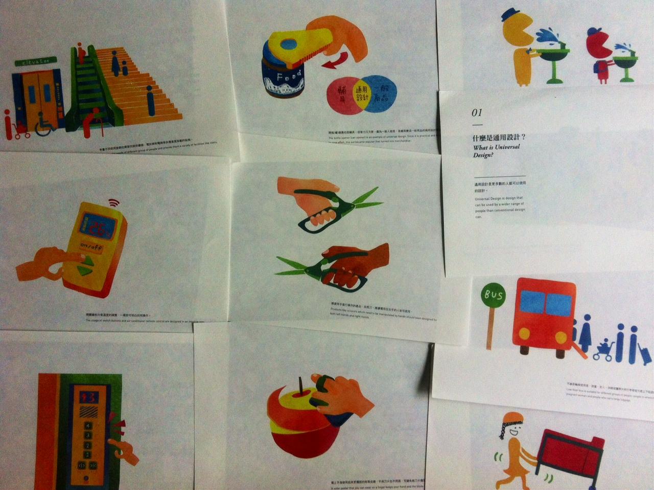 以可愛的圖文繪製通用設計重要觀念及原則在一張張小紙上