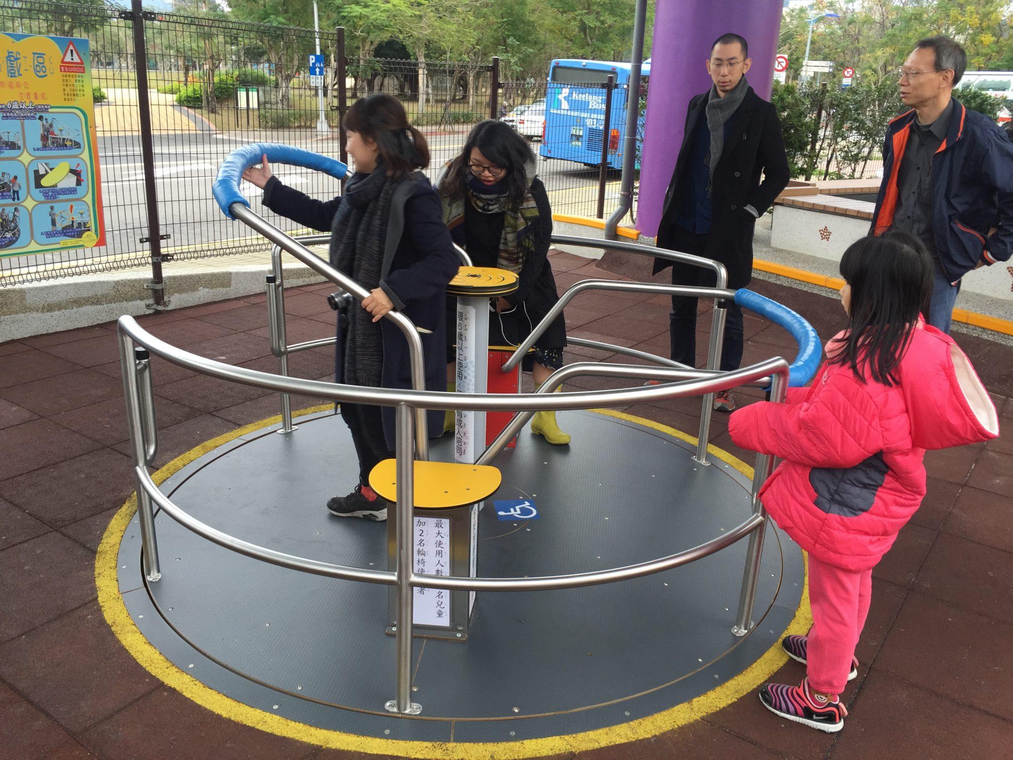 台北市立新兒童樂園的遊具:旋轉盤