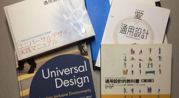 五本通用設計觀念與原則的書籍