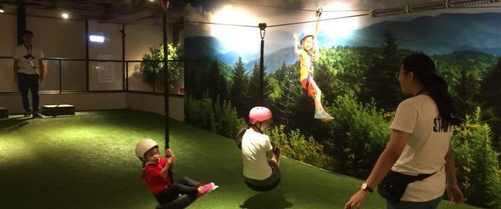 奧森兒童博物館的遊樂設施