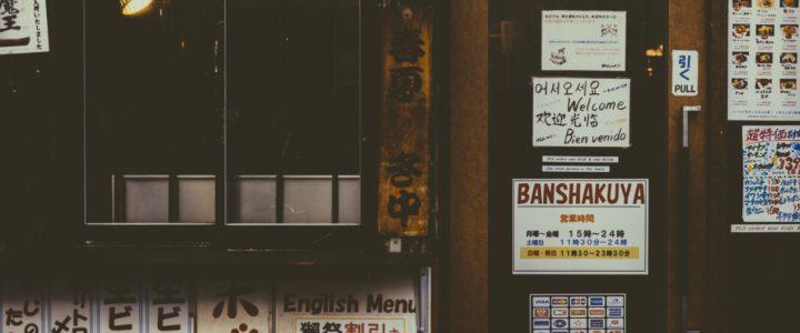 標誌上有熟悉的語言或圖示