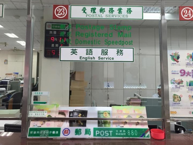 提供外國人使用的窗口,英文字卻設計得比中文字小