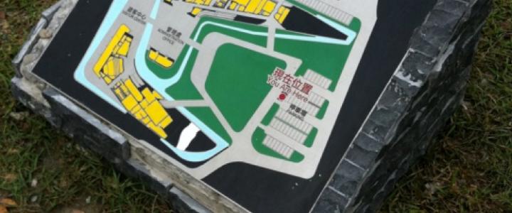 遊客中心的說明地圖