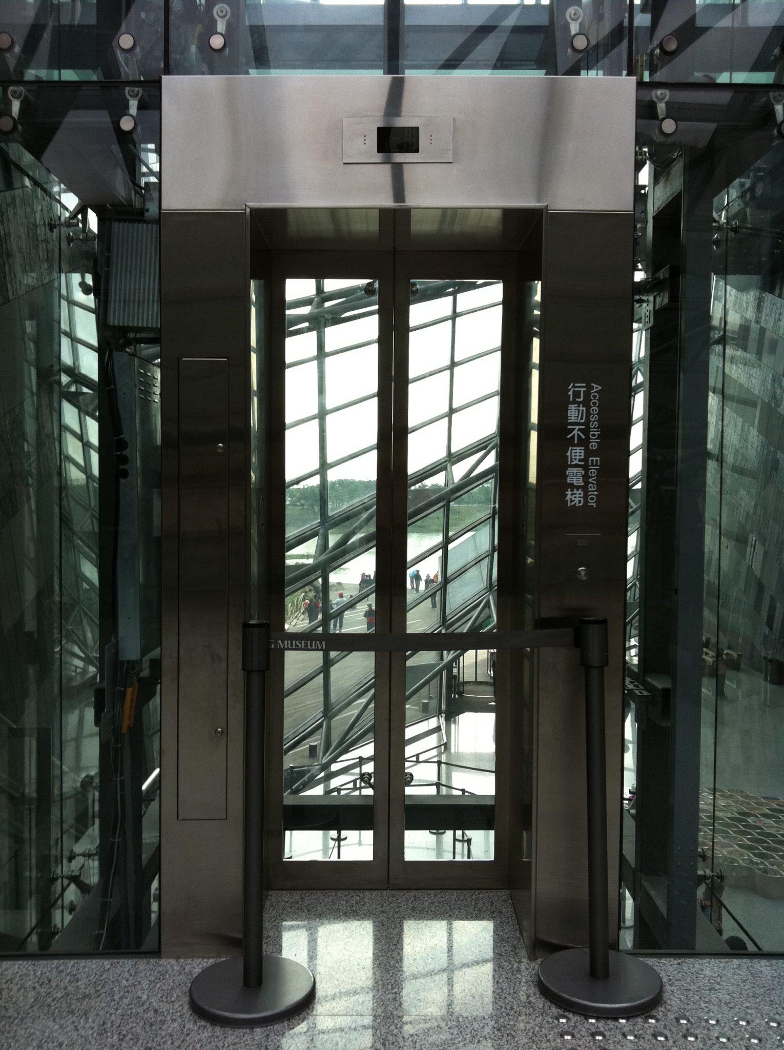 行動不便電梯