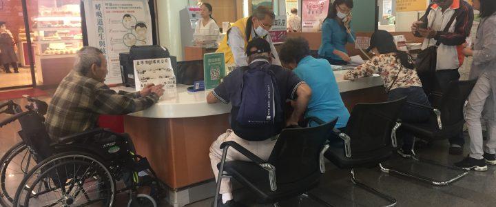 醫院的服務或詢問櫃檯經常有很多人
