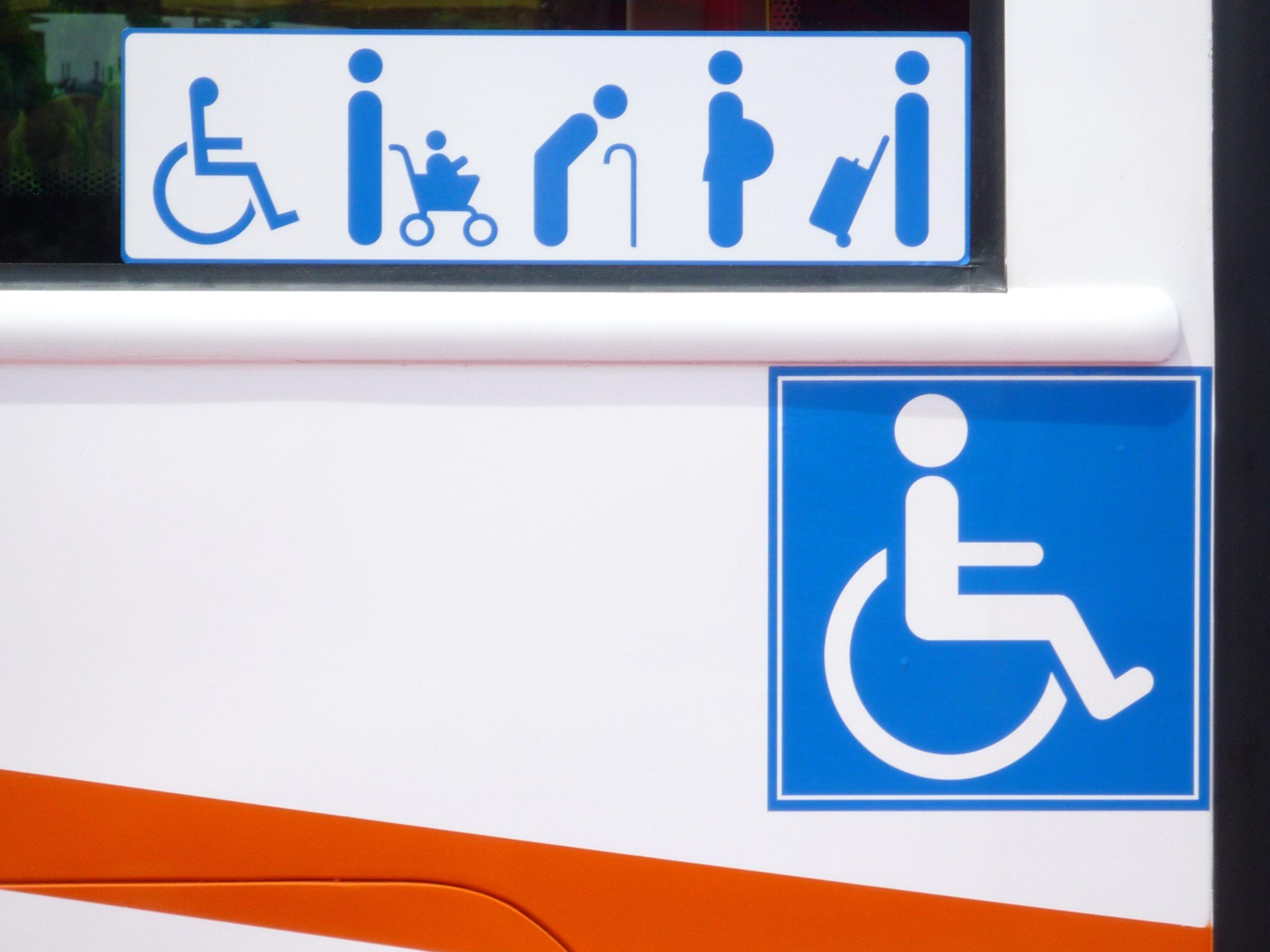 通用設計與無障礙設計、人因設計、社會設計三者的差異
