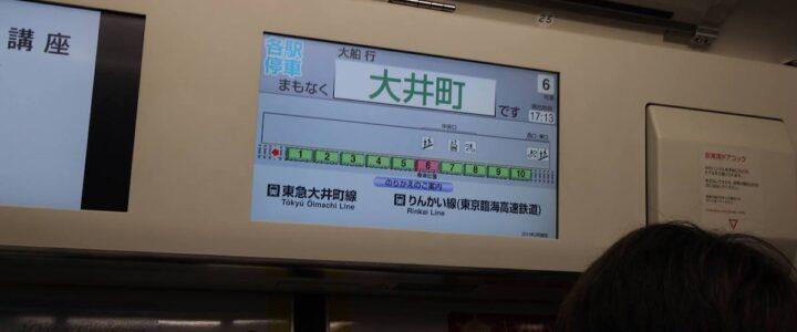 東京地鐵車廂門上方的資訊看板